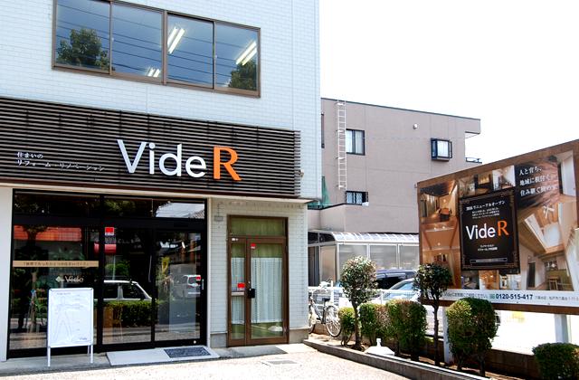 Vide 松戸六高台店