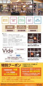 s_樹楽屋ポストカード_2(2)