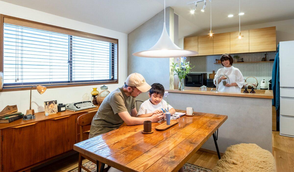 自分らしく楽しく暮らす。<br /> 家族との時間を楽しむ。<br /> 遊び心とデザインを暮らしに。